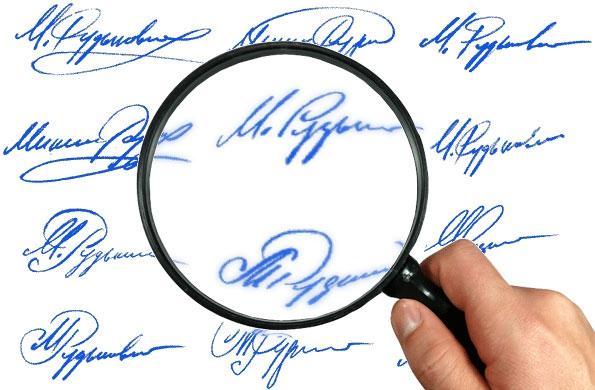 Выписка из инструкции о назначении и проведении судебных экспертиз и экспертных исследований